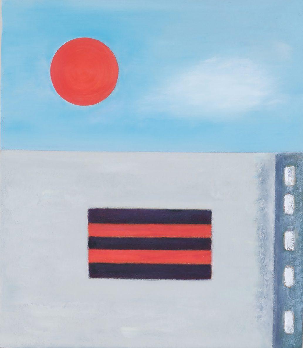 Abstract Beach Colin Williams